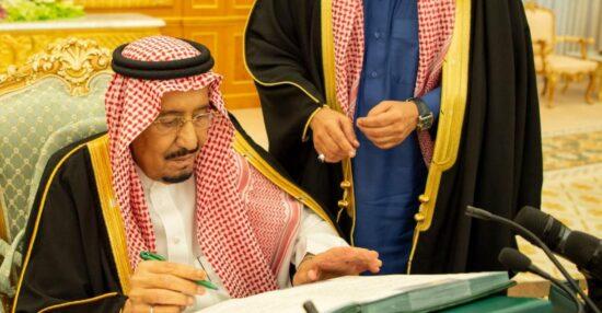متى تصدر الميزانيه السعودية ١٤٤١