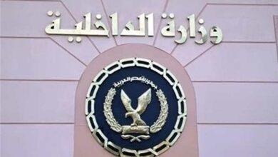 Photo of استخراج تصريح سفر إلكتروني مصر من وزارة الداخليةإلكترونيًا