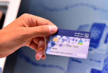 طريقة تفعيل بطاقة صراف الراجحي من الجوال وكيفية تفعيل البطاقة المصرفية 2022