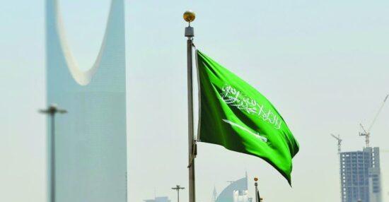 مهن تم الغاء توطينها 1441 وتوضيح سعودة الأنشطة التجارية