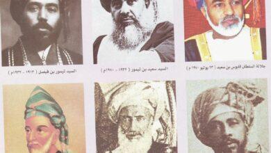 Photo of متى توفي الامام سلطان بن سعيد الأول
