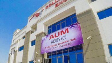 Photo of تخصصات جامعة aum في الكويت وأهم الشروط والأحكام الأساسية
