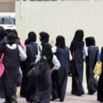مهام حارسات أمن المدارس الحكومية