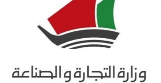 موقع حجز مواعيد التسوق جمعيات الكويت 1442