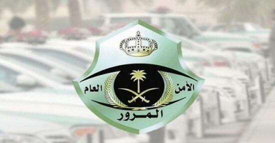 طريقة حجز موعد في المرور السعودي من خلال موقع أبشر 1442