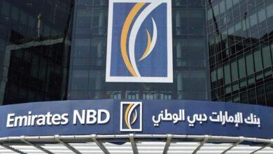 Photo of فتح حساب بنك الإمارات دبي الوطني والأوراق المطلوبة وأنواع الحسابات