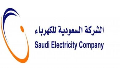Photo of طريقة حساب فاتورة الكهرباء في المملكة العربية السعودية