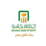 رقم خدمة عملاء البنك الأهلي المصري الخط الساخن
