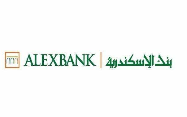 رقم خدمة عملاء بنك الإسكندرية للاستعلام وكيفية تقديم شكوى