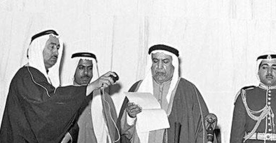 اول رئيس مجلس امه كويتي