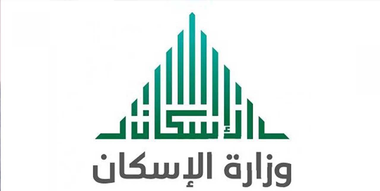 شروط ورسوم رخصة البناء 2021 في مصر عبر طلبات واجراءات وزارة التنمية المحلية