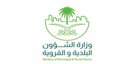 Photo of شروط رخصة محل من البلدية والاوراق المطلوبة 2021