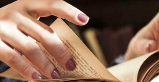 أشهر 4 روايات رومانسية سعودية في الوطن العربي