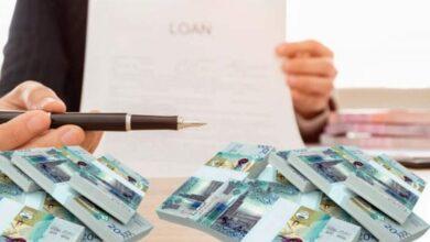 طريقة سداد بنك التسليف والاوراق المطلوبة لاعفاء سداد القرض