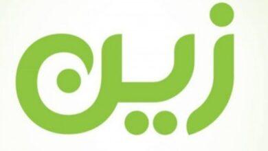Photo of كيفية شراء صلاحية زين الكويت