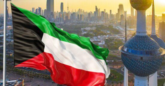 ابيات شعر عن الكويت 2021