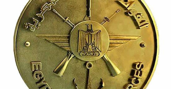 استخراج شهادة الجيش إلكترونيا وتصريح السفر للخارج