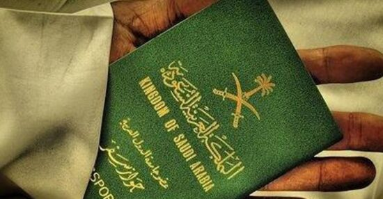 شروط طلب زيارة عائلية من وزارة الخارجية السعودية 1442