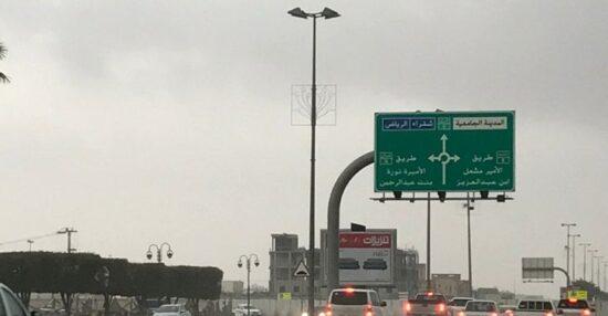عدد سكان الدوادمي 1442 وكم تبعد عن الرياض
