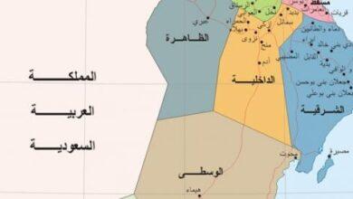Photo of كم عدد ولايات محافظة الظاهرة