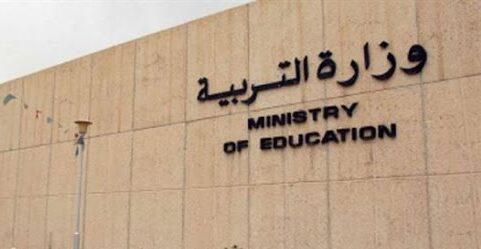 كم علاوة التخصص النادر للمعلمين في الكويت