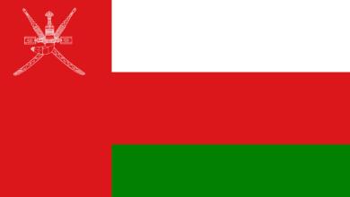 Photo of صور علم سلطنة عمان
