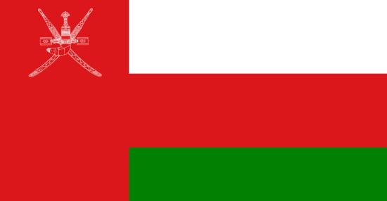 صور علم سلطنة عمان
