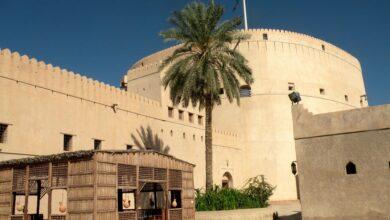 Photo of مدينه عمانيه لقبت ببيضة الاسلام
