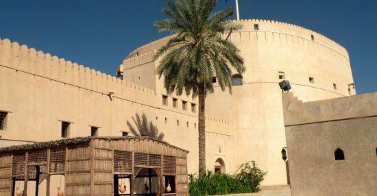 مدينه عمانيه لقبت ببيضة الاسلام