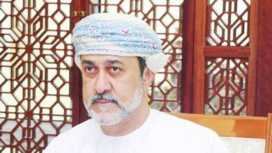 كم عمر السلطان هيثم بن طارق ال سعيد