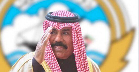 كم عمر مشعل الأحمد الجابر الصباح ولي عهد الكويت الجديد