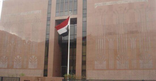 مواعيد عمل السفارة المصرية بالرياض والعنوان وطريقة حجز موعد عبر الانترنت
