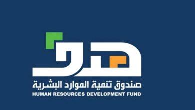 عقد عمل سعودي مدعوم من الموارد البشرية وما هي حقوق العمال