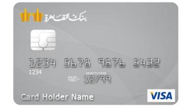 Photo of شروط عمل فيزا كارد بنك مصر وما هي أفضل بطاقات ائتمانية في بنك مصر؟