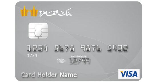 شروط عمل فيزا كارد بنك مصر وما هي أفضل بطاقات ائتمانية في بنك مصر؟