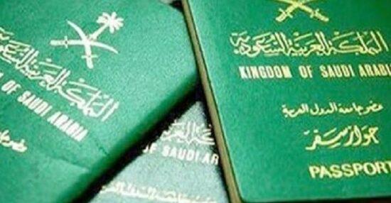 الاستعلام عن إصدار تصريح إقامة جديدة برقم الإقامة أو رقم الحدود عبر بوابة أبشر السعودية
