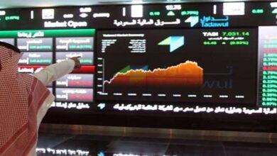 Photo of طريقة استعلام عن الاسهم بالرقم المدني الكويت