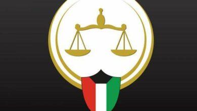Photo of الاستعلام عن القضايا بالرقم المدنى في الكويت وطريقة الاشتراك في الخدمة