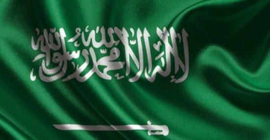 تقرير عن اليوم الوطني السعودي 90