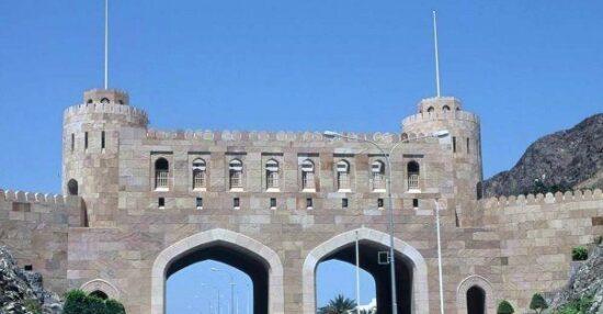 معلومات عن سلطنة عمان قديما وحديثا