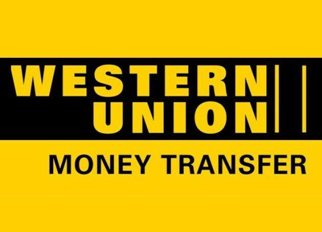 التحويل عن طريق ويسترن يونيون وكيفية إرسال واستقبال الاموال عبر البنك