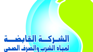 Photo of الاستعلام عن فاتورة المياه بالاسم وبرقم العداد الكترونيا في مصر