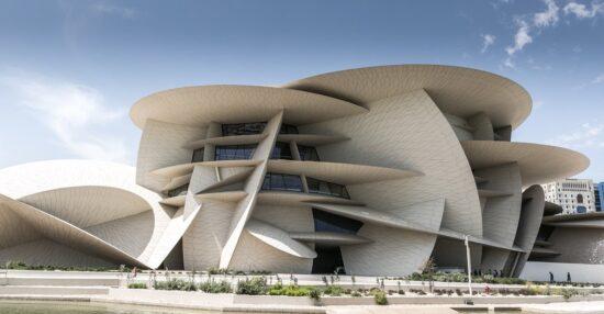 موضوع عن متحف قطر الوطني