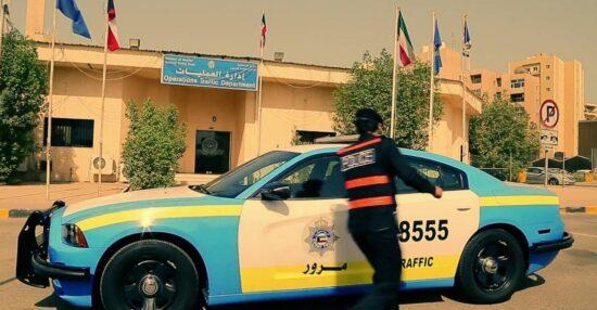 الاستعلام عن مخالفات المرور للشركات الكويت عبر موقع شرطة المرور