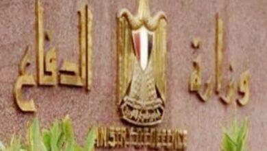 Photo of طريقة استخراج بدل فاقد شهادة الجيش إلكترونيا .. بالخطوات