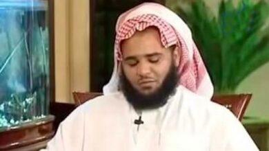 ما قصة الداعية السعودي فيحان الغامدي