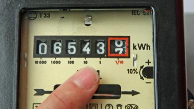 Photo of تسجيل قراءة عداد الكهرباء شمال الدلتا وشرح كيفية الاستعلام عن فاتورة الكهرباء 2021