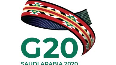 Photo of تعرف على الدول الأعضاء في مجموعة العشرين ومتى تقام في السعودية