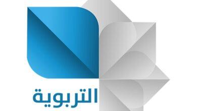 Photo of تردد قناة التربوية السورية 2021 وأهم البرامج التي تقدمها القناة