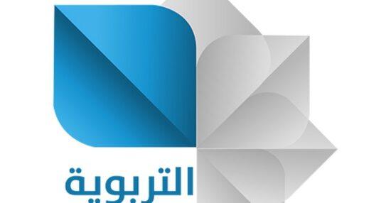 تردد قناة التربوية السورية 2021 وأهم البرامج التي تقدمها القناة